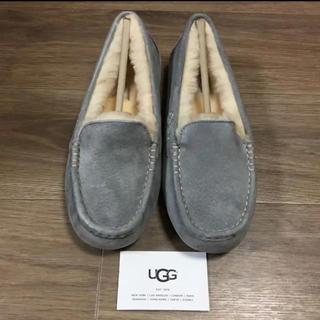 アグ(UGG)の新品未使用!正規品UGG アンスレー ライトグレー 25センチ(スリッポン/モカシン)