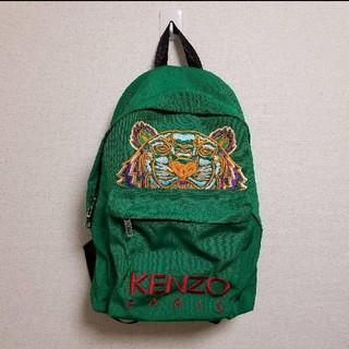 KENZO - KENZO バックパック 緑