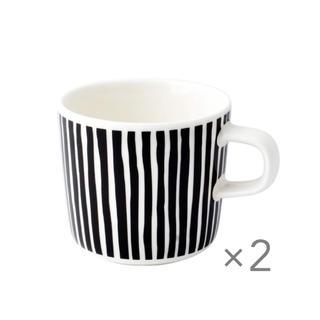 marimekko - マリメッコ  コーヒーカップ バルブンライタ 2個 ヴァルブンライタ