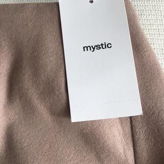 mystic - mystic スカート 新品未使用