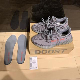 adidas - adidas YEEZY BOOST 350 V2 BELUGA2.0