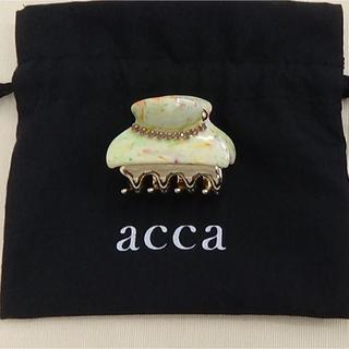 acca - acca マーブルのヘアクリップ  未使用品です。