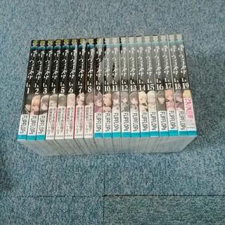 ダーウィンズゲーム  1〜19巻