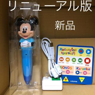 Disney - ディズニー英語システム マジックペン リニューアル ワールドファミリー
