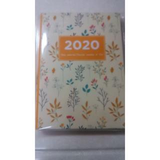 L'OCCITANE - ロクシタン★2020年スケジュール手帳