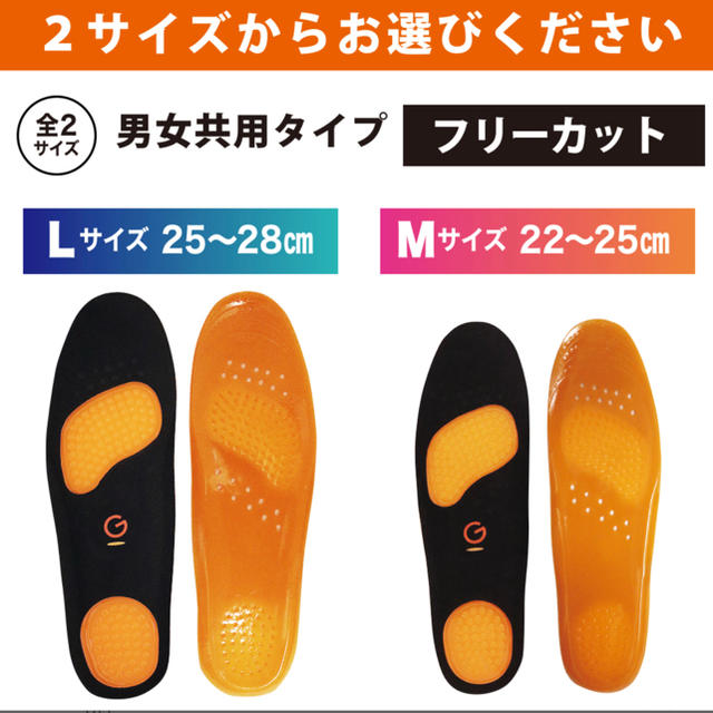 ©️©️様専用 レディースの靴/シューズ(その他)の商品写真
