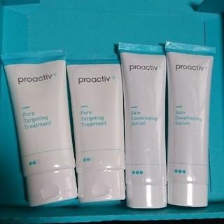 プロアクティブ(proactiv)の新品❗プロアクティブプラス(美容液)