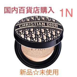 Dior - Dior クッション スキン フォーエヴァー ファンデーション 限定 1N