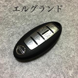 日産 - NISSAN 日産 エルグランド TE52 スマートキー インテリジェントキー