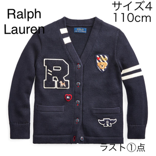 POLO RALPH LAUREN - 152. ラルフローレン コットン レターマン カーディガン