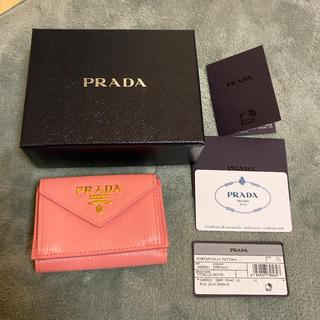 PRADA - 20日まで掲載 新品未使用 PRADA 財布