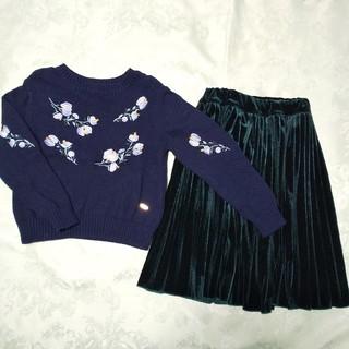 キムラタン(キムラタン)のdolcina ドルチーナ 刺繍ニットトップスとプリーツスカートのセット(ニット)