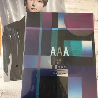 AAA - AAA 一番くじ 與真司郎