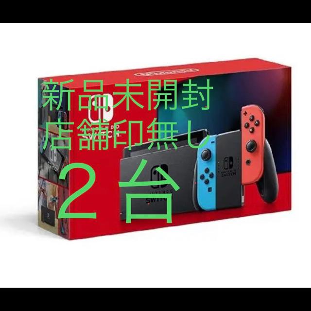 Nintendo Switch(ニンテンドースイッチ)の任天堂Switch 新型ネオン 2台 送料込み エンタメ/ホビーのゲームソフト/ゲーム機本体(家庭用ゲーム機本体)の商品写真