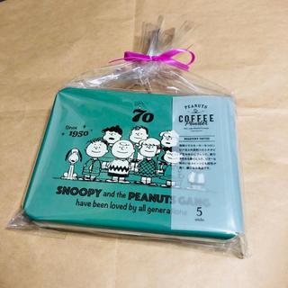 PEANUTS - 緑の缶ケース ● PEANUTS  70th スヌーピー   コーヒースティック