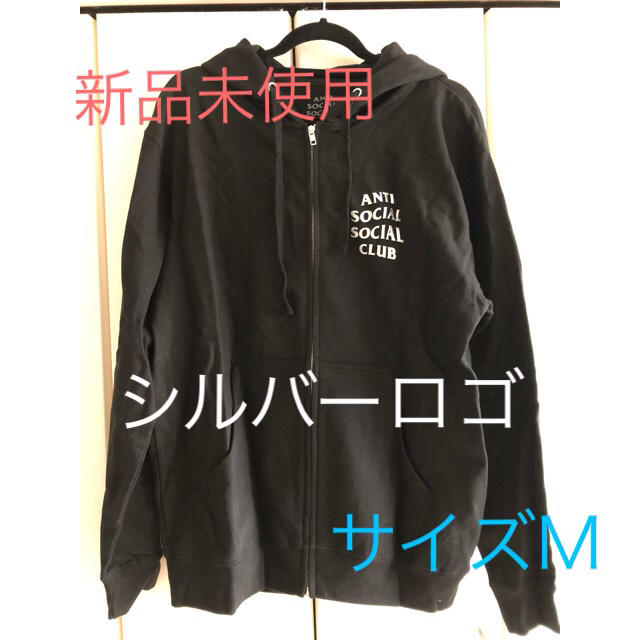 ANTI(アンチ)のアンチソーシャルソーシャルクラブ ジップパーカー メンズのトップス(パーカー)の商品写真