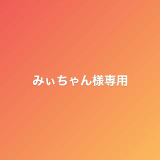 三代目 J Soul Brothers - 岩田剛典 フェルト