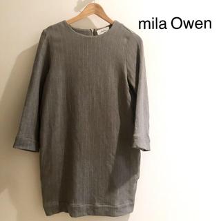 ミラオーウェン(Mila Owen)のミラオーウェン  mila Owen ストライプ ワンピース(ひざ丈ワンピース)