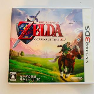 任天堂 - ゼルダの伝説 時のオカリナ 3D 3DS