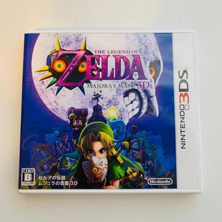 任天堂 - ゼルダの伝説 ムジュラの仮面 3D 3DS