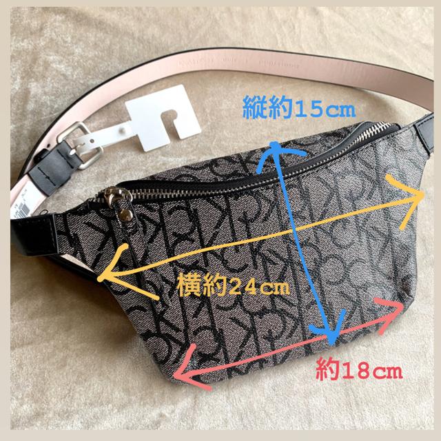 Calvin Klein(カルバンクライン)のカルバンクライン CK ボディバッグ バッグ かばん メンズのバッグ(ボディーバッグ)の商品写真