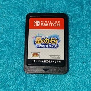 Nintendo Switch - SWI【星のカービィ スターアライズ】