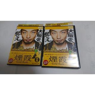 連続ドラマW 煙霞 -Gold Rush- レンタル版DVD(全2枚セット)(TVドラマ)