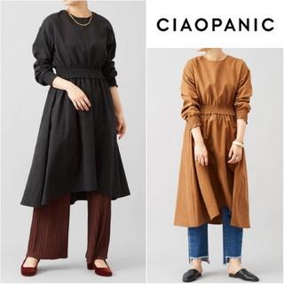 チャオパニック(Ciaopanic)の美品◆CIAOPANIC*チャオパニック◆シャーリングワンピース(ひざ丈ワンピース)