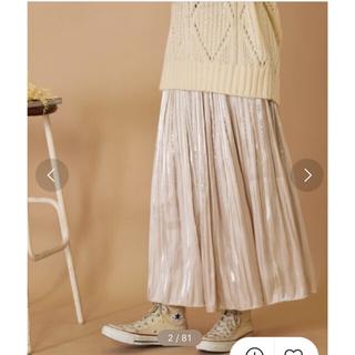 ダブルクローゼット(w closet)のw closet サテンチュールリバーシブルスカート(ロングスカート)
