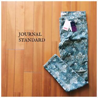 JOURNAL STANDARD - JOURNAL STANDARD casual pants