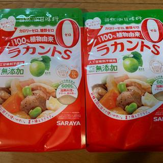 サラヤ(SARAYA)の《2袋セット》SARAYA(サラヤ)ラカントS 600g 顆粒(調味料)