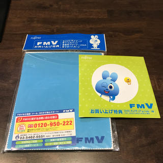 フジツウ(富士通)の富士通FMV購入特典(PC周辺機器)