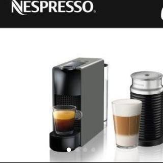 ネスレ(Nestle)のNespresso バンドルセット   C30GR-A3B(コーヒーメーカー)