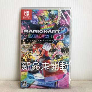 Nintendo Switch - 【新品未開封】マリオカート8デラックス switch用