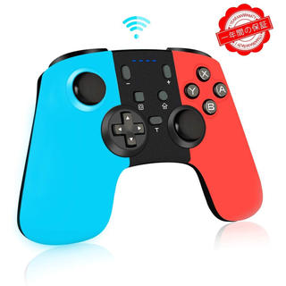 Nintendo Switch - Switch PROコントローラー