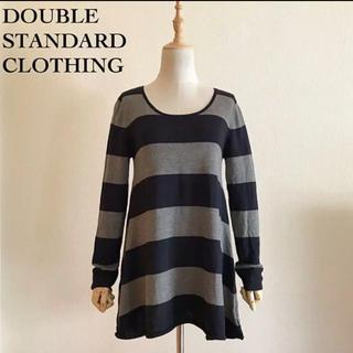 ダブルスタンダードクロージング(DOUBLE STANDARD CLOTHING)のDOUBLE STANDARD CLOTHING ウール100% Aラインニット(ニット/セーター)