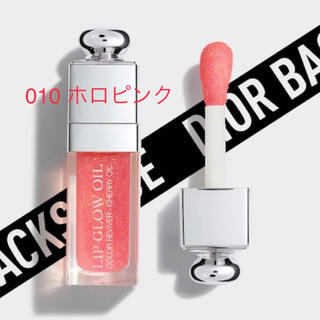 Christian Dior - 【完売品】ディオール★グロウオイル