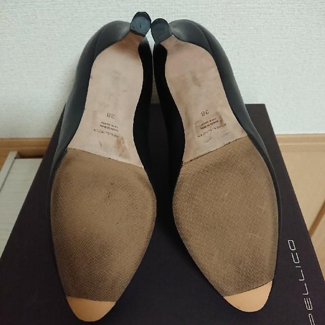 PELLICO(ペリーコ)のペリーコ PELLICO バックジップ ショートブーツ レディースの靴/シューズ(ブーツ)の商品写真