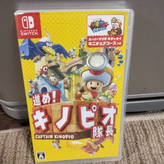 Nintendo Switch - 進め! キノピオ隊長