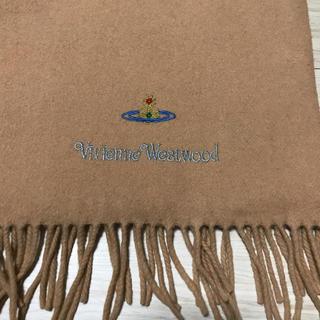 Vivienne Westwood - ヴィヴィアンウエストウッドマフラー