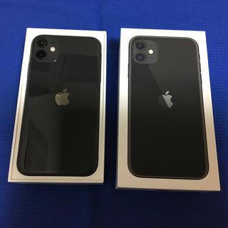 Apple - iphone11 128GB simフリー 美品