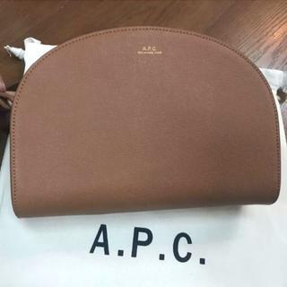アーペーセー(A.P.C)のAPC ショルダーバッグ(財布)