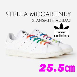 アディダスバイステラマッカートニー(adidas by Stella McCartney)のステラマッカトニー アディダス コラボ スタンスミス スニーカー(スニーカー)