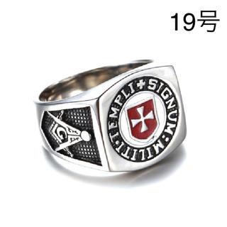 テンプル騎士団 リング フリーメイソン 指輪 19号 ロック ゴシック パンク(リング(指輪))