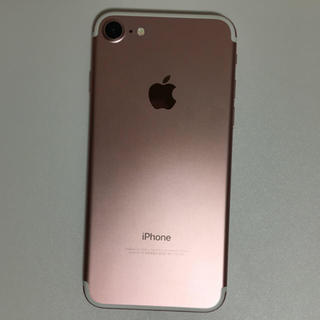 iPhone - 美品 iPhone 7 32GB au