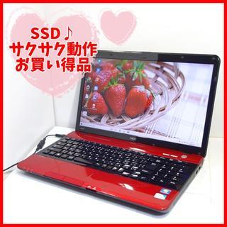 エヌイーシー(NEC)の外装ちょっと難ありにつき☆お買い得☆高性能CPU☆NECノートパソコン(ノートPC)