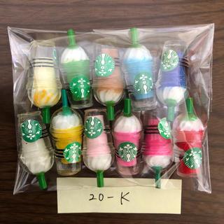 スターバックスコーヒー(Starbucks Coffee)の☆不良品セット20-K☆スタバフラペチーノのミニチュアデコパーツ♡11個セット(各種パーツ)
