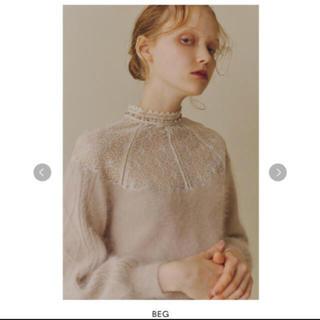 Lily Brown - SNIDEL (スナイデル)  レースマーメイドスカート
