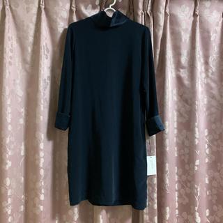 TOMORROWLAND - ジャンポールノット ハイネック ワンピース ドレス