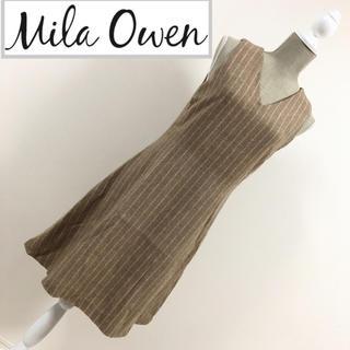 ミラオーウェン(Mila Owen)のミラオーウェン ウールジャンパースカート ストライプ(ひざ丈ワンピース)